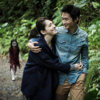 New York Asian Film Festival celebrates Taiwan's Ghost Month