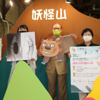 Taipei Book Fair opens new chapter in Taichung
