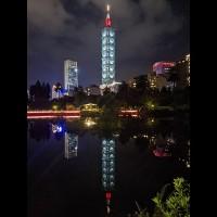Photo of the Day: Taipei 101's mirror image