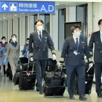 Taiwan bans home quarantine for airline crews to stop delta variant