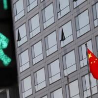 中國企業若擁敏感數據恐被下「禁足令」?傳中國新規將阻海外上市