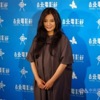 Now-deleted Instagram post appeared to suggest missing Chinese celebrity in Beijing