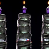 Photo of the Day: Taipei 101 thanks Czech Republic for Moderna doses