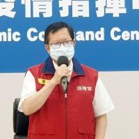 【更新】台灣桃園首見機師「突破性感染」•接觸者26人採檢全陰性 指揮中心: 將續查感染源