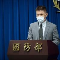 台灣「萬安演習」9/15登場•人車不管制、發放防空警報與手機告警簡訊