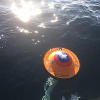 Survey buoys showing Taiwan flag deployed on Arctic expedition