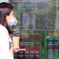 台灣股市1日震盪收黑、守住季線 聯電股價早盤近21年新高•市值衝破8000億元