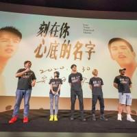 British veteran musician responds to plagiarism accusation surrounding hit song in Taiwan
