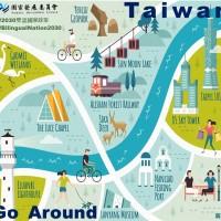 台灣「雙語國家發展中心」最快年底掛牌 教育部大專雙語計畫•南北共4校列標竿學校