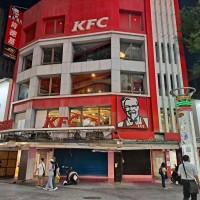 Last KFC in Taipei's Ximending closes its doors