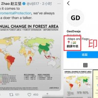 China's foreign ministry accidentally tweets map labeling Taiwan as separate country