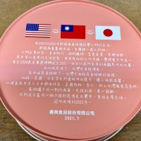 Taiwan's I-Mei sends Mid-Autumn gift boxes to US, Japan as thanks for vaccine donations