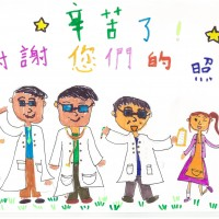 Taiwan's Health Promotion Administration spreads awareness of childhood cancer