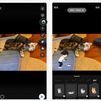 快來更新LINE 新版本傳圖片可個人化編輯