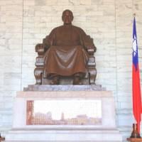 Taiwan mulls removal of Chiang Kai-shek statue from memorial hall
