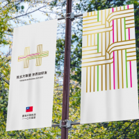 Taiwan's National Day gets a golden logo