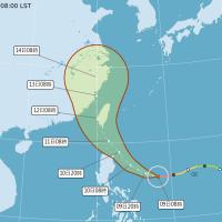 強烈颱風「璨樹」恐提早北轉登陸 預計週末最接近台灣