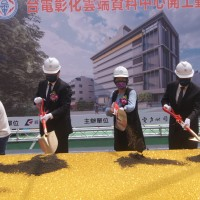 Taipower builds cloud data center in central Taiwan