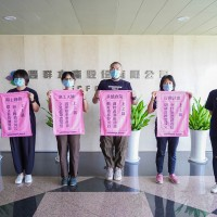 Greenpeace petitions US to investigate Taiwan seafood giant