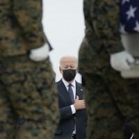 美國911恐攻事件20週年 籠罩阿富汗戰爭陰影