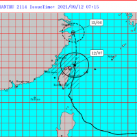Heavy rain advisory issued for most of Taiwan