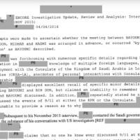 美公布911事件調查報告 沙烏地「未介入但有關連」