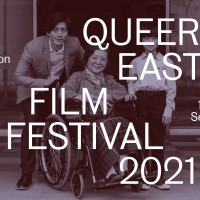 Taiwanese-curated Queer East Film Festival to open in London Sept. 15