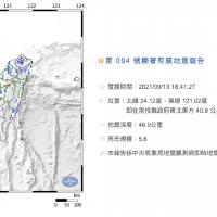 【快訊】台灣南投南投13日晚間6時發生芮氏5.6地震 全台有感