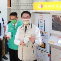 Southern Taiwanese city adds 3 reusable cup stations
