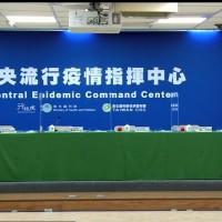 台灣指揮中心證實: 新北某幼兒園群聚•晚間又新增一例 幼兒園負責人疑在隔離期間確診