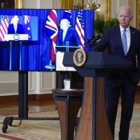 【劍指中國】美英澳新同盟 AUKUS 罕見分享核動力技術 澳洲將獲新潛艦艦隊