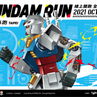超威!《鋼彈路跑》兩大陣營台灣線上開跑 大河原邦男打造鋼彈、薩克完賽獎牌