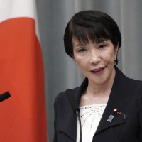 Japan's Takaichi 'really wants to meet' Taiwan president if elected PM