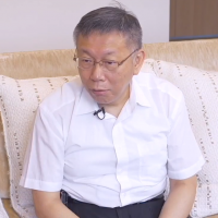 Taipei mayor eyes 2024 presidential election in interview