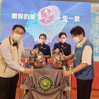 Taiwan's Tainan sets up free beverage stations