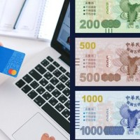 Taiwan stimulus voucher site fails to provide English version