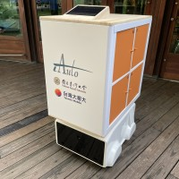 Taiwan launches self-driving food delivery cart
