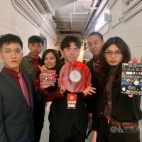 台灣獨立樂團「美秀集團」吉他手持大麻電子菸被逮 警方偵辦中