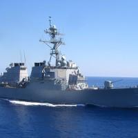 US destroyer passes through Taiwan Strait, 9th time under Biden