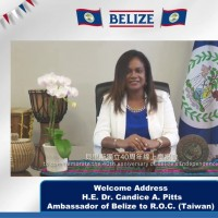 Embassy of Belize in Taiwan holds virtual event celebrating 40 years of independence
