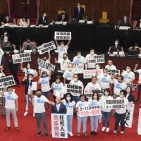 【華航諾富特群聚案】台灣在野黨不滿航空機組員「3+11」隔離決策專案報告 陳時中:對事情負責