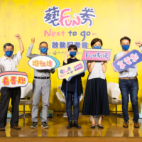 Taiwan to distribute 3 million Arts Fun voucher sets