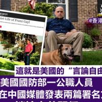 Former Marine hits out at Taiwan on China's behalf