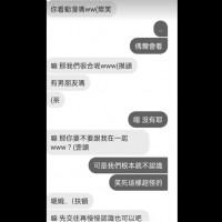 'Otaku speak' goes viral in Taiwan after man unsuccessfully woos woman