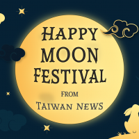 Mid-Autumn Festival to be observed in Taiwan this Tuesday