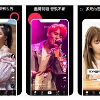 中國青少年請堅強 抖音限制14歲以下只能用40分鐘