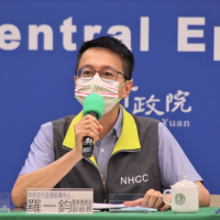 New COVID cluster infection reported in New Taipei City