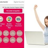 Taiwan stimulus voucher site now has English version
