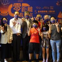 台灣國際聾人電影節線上放映 英國、美國、日本精彩選片10月登場