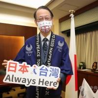 台灣申請加入CPTPP 日本駐台代表泉裕泰:衷心歡迎 盼加深「無敵友情」